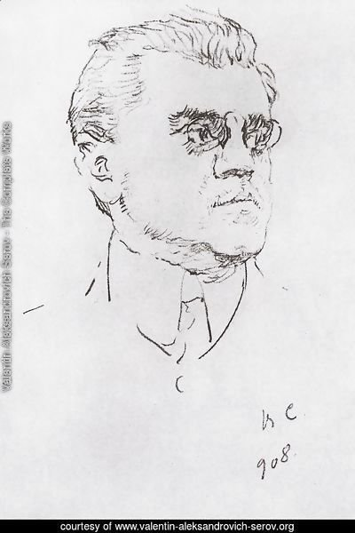 Portrait of I.M. Moskvitin